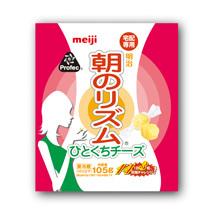 明治軽快生活 朝のリズムひとくちチーズ105g