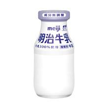 明治牛乳 180ml